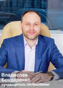 UBM_CEO_01+txt_new